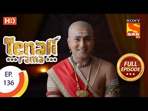 Tenali Rama - Ep 136 - Full Episode - 12th January, 2018 thumbnail