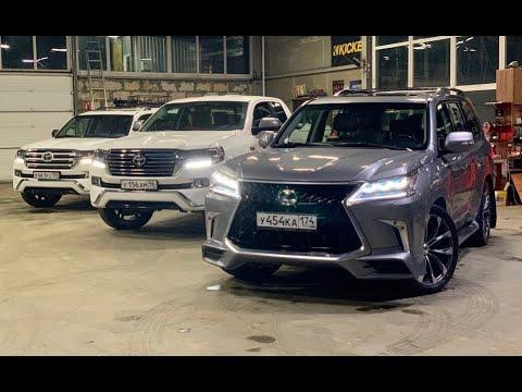 Рестайлинг Toyota Land Cruiser 200, Tundra, LX570 2017 2018 2019г.    Carpoint Studio