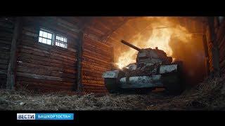 Фильм-приключение «Т-34» посмотрели уже 8,5 миллионов человек