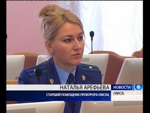 Золотые пенсии омских чиновников!