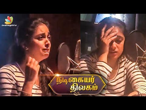 Keerthy Suresh's Constant Efforts at Dubbing   Mahanati, Nadigaiyar Thilagam   Latest Cinema News