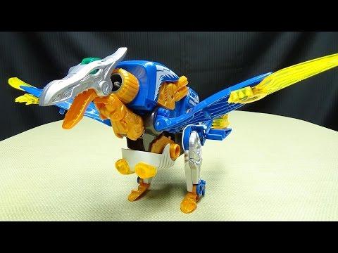 Newisland Dinobots Robot Blaster PTEROSAUR: EmGo