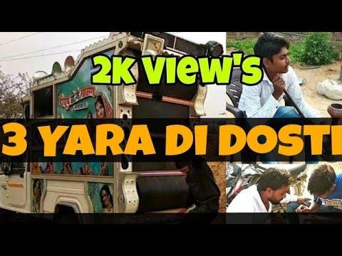 #Yara Di Dosti || Namak Haram || 3 Dosto Ke Funny Comedy Video ||