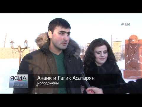 Терендез: Армянская свадьба в Якутии