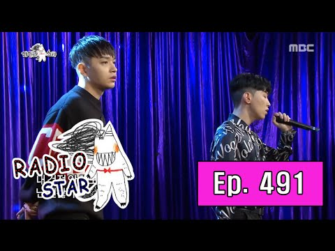 [RADIO STAR] 라디오스타 - Simon Dominic & Gray sung 'Comfortable' 20160831