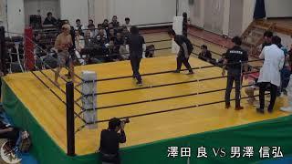 【SLEDGE】澤田 良 vs 男澤 信弘 thumbnail