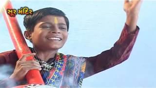 Ek Dal Ko Panchhi Betha Kon Guru Kon Chela