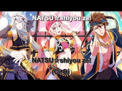 Natsu☆Shiyou ze/Trigger、 Karaoke