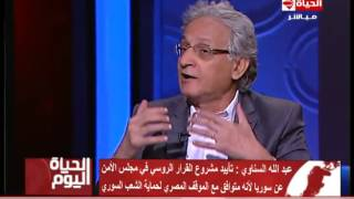فيديو.. السناوي: موقف مصر في مجلس الأمن حول سوريا فيه شموخ