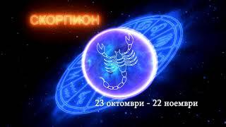 ТВ Черно море - Хороскоп 27.02.2019 г