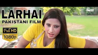 LARHAI (2018 FULL MOVIE) - OFFICIAL PAKISTANI MOVIE - NEW PAKISTANI FILM - HI-TECH PAKISTANI FILMS