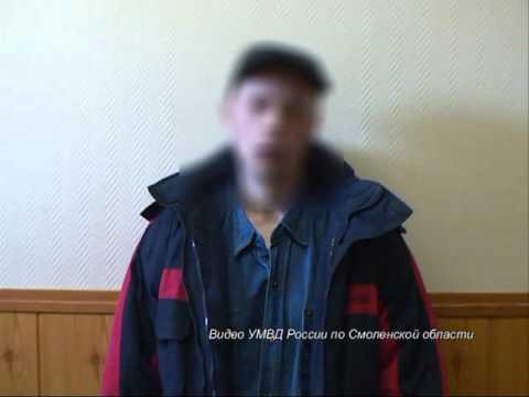 Смоленск. Нападение на 8-летнюю девочку
