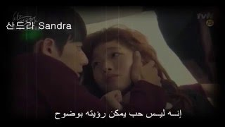 Cheese in the trap || Stay with me by Ed Sheeran|| Ar sub (مترجمة)
