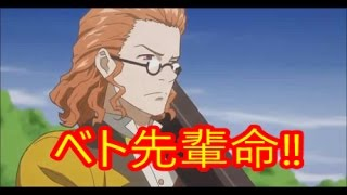 アニメ クラシカロイド ベト先輩命‼ シューベルトのムジーク 【関連動画...