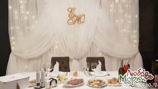 Оформление свадьбы в ресторане Mon Tresor