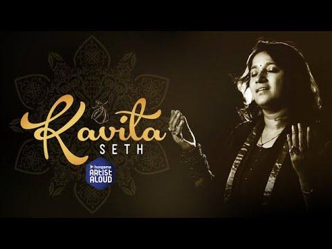 Best of Kavita Seth Audio Jukebox 2015   Gajananam   Dil-E-Nadan   Latest Sufi Songs 2015