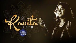 Best of kavita seth audio jukebox 2015 | gajananam | dil-e-nadan | latest sufi songs 2015