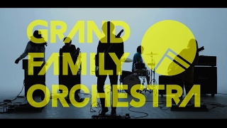 GRAND FAMILY ORCHESTRAの2nd mini album「YELLOW VALENTINE」からリー...