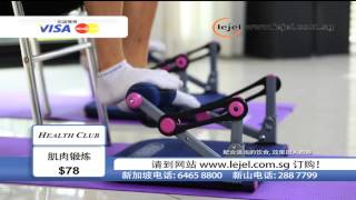 Health Club Lejel Home Shopping
