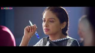 Sargi Full Movie   Jassi Gill, Babbal Rai, Rubina Bajwa   Punjabi Film   Latest Punjabi Movie 2017