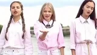 """Клава Кока """"Прости"""". Девочки круто поют в три голоса."""