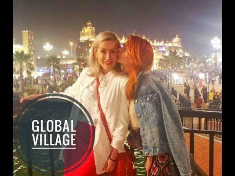 BAMBI VLOG #5 - Tinuta interzisa la Global Village