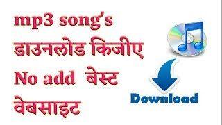 Mp3 song's download no add.indiamp3 best website