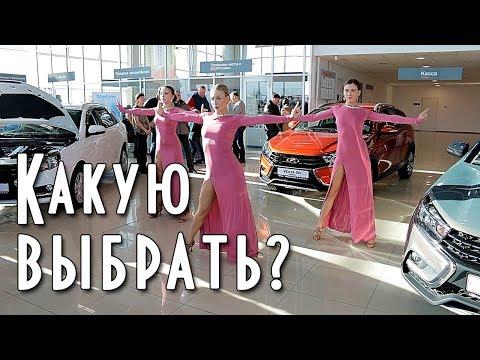 Зашел в автосалон купить авто, а там такие красавицы девушки танцуют