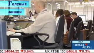 РБК   Азбука инвестора   Голубые фишки