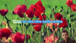 Sulangak Wela Oba Soya Enna One by Shihan Mihiranga With lyrics(Karaoke) Music track(No voice)