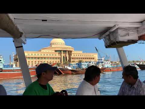 Boat Riding for Tourist on Sharjah Port