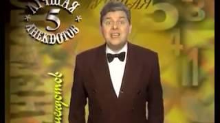Анекдоты про армию (Олег Филимонов) - Джентльмен-шоу (18 штук) - Армейский юмор