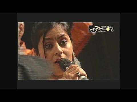 Dil Vil Pyar Vyar :  Live Conducted by Shri Pyarelalji sung by Sarrika Singh