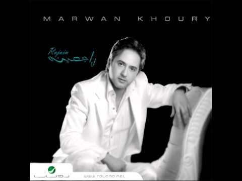 Marwan Khoury...Raksah   مروان خوري...رقصة