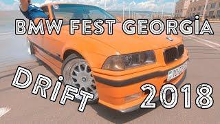 BMW Fest Georgia
