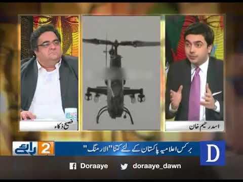 Do Raaye - September 08, 2017 - Dawn News