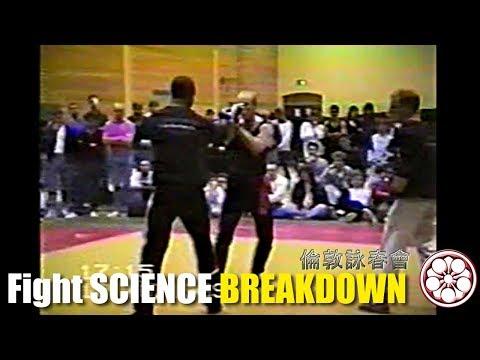 Wing Chun vs Anyone ● Old School Wing Chun Fighting Format 1989 [Fight Science Breakdown]