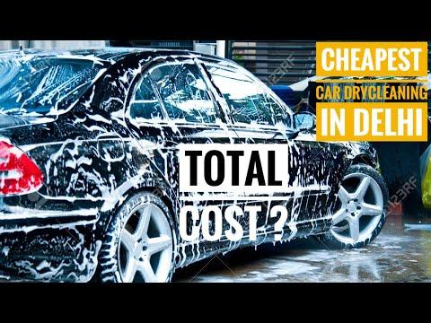 Cheapest Car Dry Cleaning in Delhi | Car Wash | कार 5 मिनट में चमक जाएगी |  कार ड्राई क्लीनिंग
