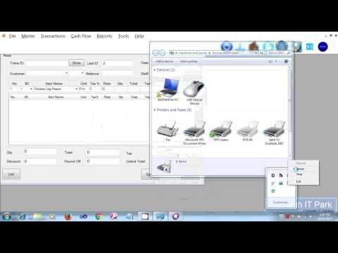 Demo My Biz ver 1.0 Accounting Software