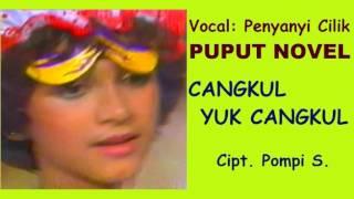 CANGKUL YUK CANGKUL (LIRIK) Lagu Anak - Puput Novel - Cipt. Pompi S.