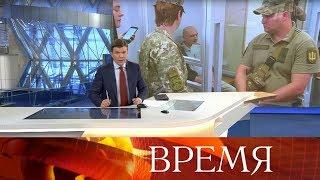 """Выпуск программы """"Время"""" в 21:00 от 01.11.2019"""