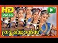Malayalame   Group Dance   55th Kerala School Kalolsavam 2015 video