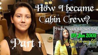 How Mamta Sachdeva become Air hostess ? Part 1