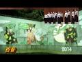 6「ゆりかごの歌」(百音2014)