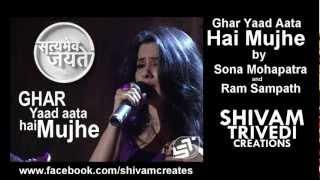Ghar Yaad aata hai Mujhe-Satyamev Jayate-Mediafire Download