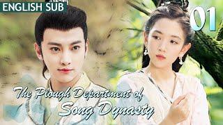 The Plough Department of Song Dynasty 01(Xu Ke,Dai Luwa,Zhang Yujian,Huang Cancan)