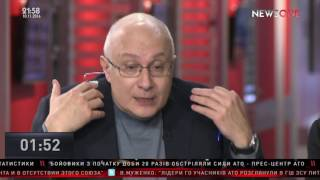 Заговор в Черногории / Трамп внезапно стал другим | Ганапольский и Киселёв | 10.11.16