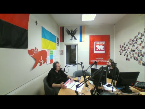 Радіо Західний полюс: ПРО Карпатський ПРОстір