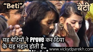 देखी है ऐसी बेटियाँ ? | Speechless Performance On Daughter's | Vicky D Parekh | Special Beti Songs