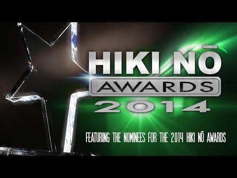 PBS Hawaii - 2014 HIKI NŌ Awards Ceremony